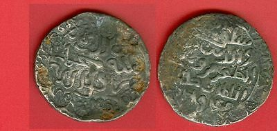 India Bengal Sultan JALAL UD DIN FATH SHAH Silver Rupee Lot#2783