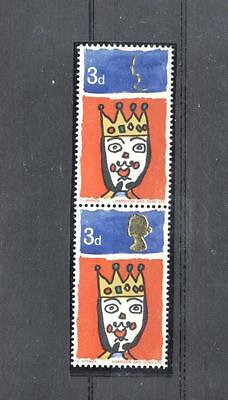 (926607) MNH.ERROR, gold head almost missing, Crown, 1969, United Kingdom