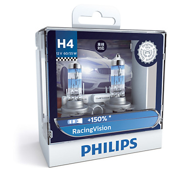 Philips H4 X-treme Vision Plus +130% Halogen Light bulbs extreme xtreme
