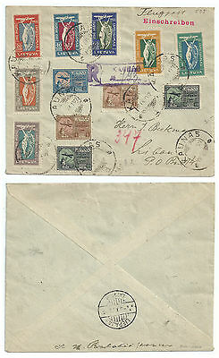Lithuania 1921 Registered  Allegory Of Flight + Plane Over Gediminas Castle  Set