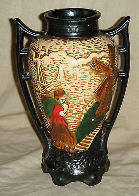 Antique c1920 Cyples Old Pottery England Embosa Ware Vase