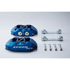 Genuine Spoon Sports - MONOBLOCK CALIPER SET - 45020-MBR-G02