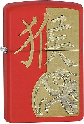 Zippo Choice 2015 Catalog Year of the Monkey Gold on Red Matte 28955 New
