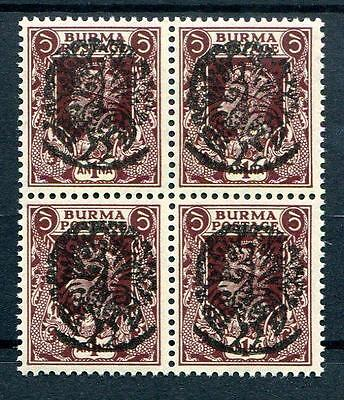 Burma Japanese Occupation 1942 1a purple-brown type 2 ovpt SGJ15 MNH block