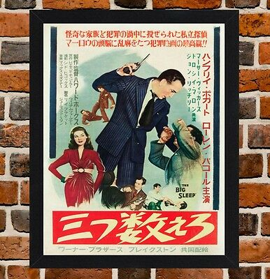 Framed The Big Sleep Japanese Movie Poster A4 / A3 Size In Black / White Frame