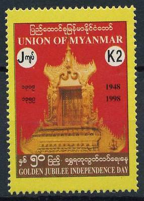 16-02-01218 - Myanmar 1998 Mi.  340 MNH 100% Independence year  anno indipendenz