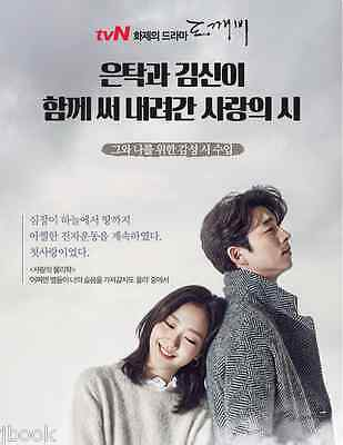 Maybe the stars, maybe take your sorrow Korean version Korea Contemporary Poetry