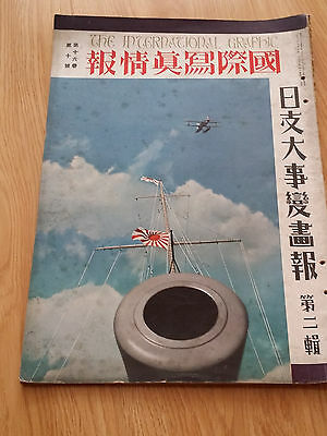 WWII China Japan war Magazine-oct 1937-the international graphic