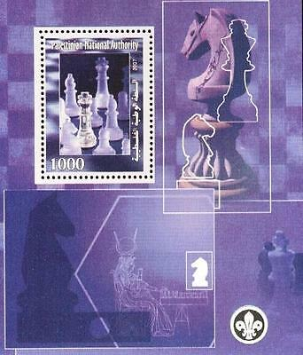 (036206) Scouting, Chess, Egypt Antiquity, Palest.Authority - private issue -