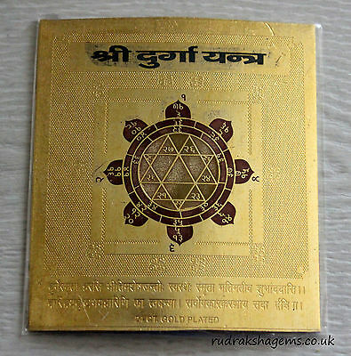 Sri Durga Maa Ma Yantra Yantram Energised For Protection Health Good Luck Wealth