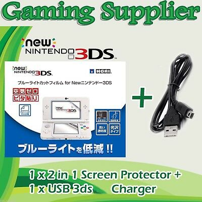 2in1 Set Top & Bottom Screen Protector For New Nintendo 3DS + USB Charger