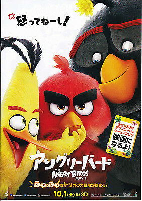 The Angry Birds Movie Japanese Movie Flyer mini poster 3D Animation