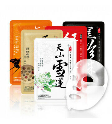 BUY5GET1FREE [LOVEMORE] Oriental Herbal Moisturizing Whitening Facial Mask 1pc