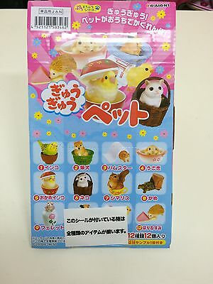 Re-Ment - Gyu Gyu Pets Full Set Of 12 In A Box -Barbie/Blythe Rare Miniature