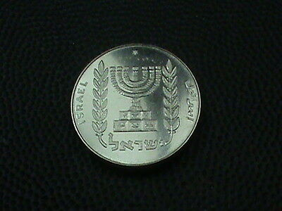 ISRAEL  5  Agorot  1984  PIEFORT PROOF  $ 2.99 maximum shipping in USA