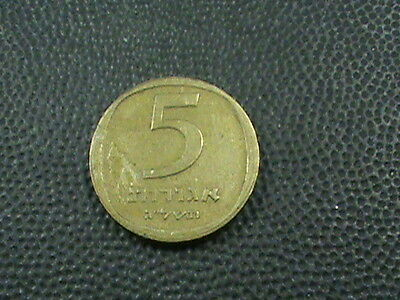 ISRAEL    5  Agorot    1973   $ 2.99 maximum shipping in USA