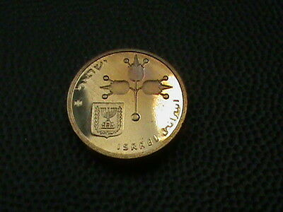 ISRAEL  10 Agorot  1981   PIEFORT  PROOF  $ 2.99  maximum  shipping  in  USA