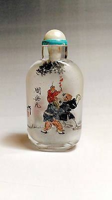 An antique glass Chinese inside painted snuff bottle, by Le Yuan Zhou (周樂元)