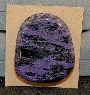 Charoite Pocket Stones 40x35mm with 8mm dome  (10373c)