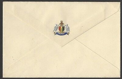 India Bahawalpur crested Royal envelope & letter papers (2)