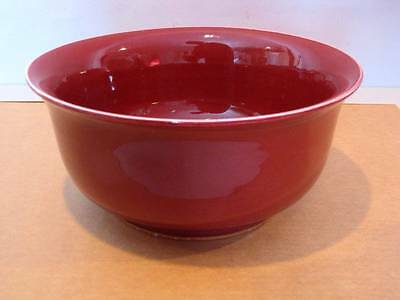 "Large Chinese Sang De Beouf (Langyao) Footed Porcelain Bowl, 12+"" Oxbood"