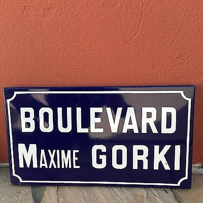 Old French Street Enameled Sign Plaque - vintage gorki 2
