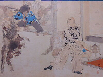 Rare Antique Japanese Woodblock Print Of Warrior And Gargoyles Super Cool Piece