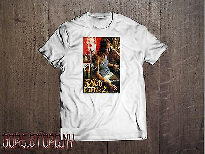 The Texas Chainsaw Massacre (Alternate Foreign) Movie Shirt