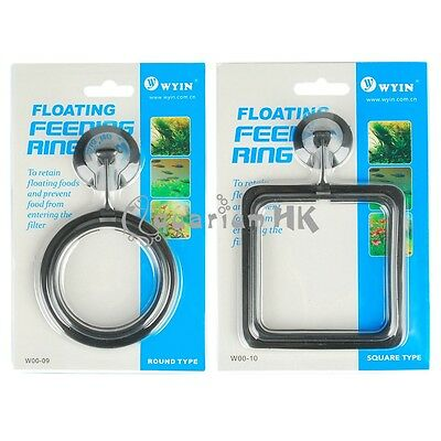 WYIN Aquarium Square / Round Shape Floating Feeding Ring Food Tray Feeder
