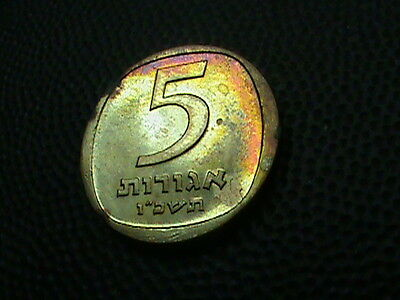 ISRAEL    5  Agorot    1966    RAINBOW  TONED  $ 2.99 maximum shipping in USA