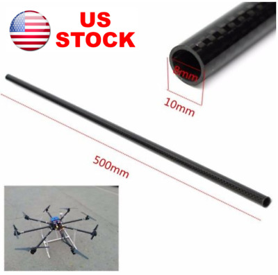3K Roll Wrapped Carbon Fiber Tube Boom 8mm x10mm x500mm  for Multicopter US SHIP