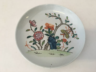 Antique Chinese Porcelain Plate w/ Flowers & Tree Decoration Faded Mark