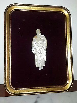 ANTIQUE 18th CENTURY MOTHER OF PEARL HAND CARVED IN ONE PIECE SOLID