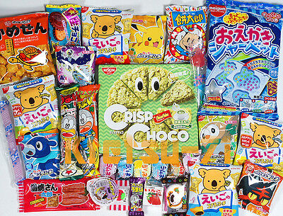 Japanese Food Assorted Snacks 30pcs Gummy DIY Candy Umaibo Mochi Dagashi /J30