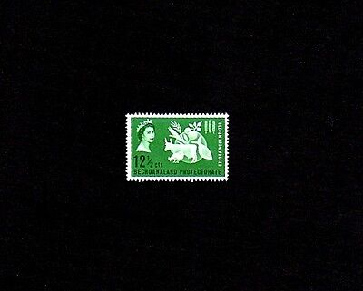 Bechuanaland - 1963 - Qe Ii - Freedom  From  Hunger - Mint - Mnh - Single!