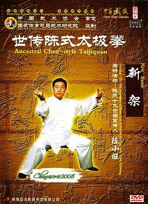 Chen Style Tai Chi Collection  - New Frame Taijiquan - Chen Xiaowang 4DVDs