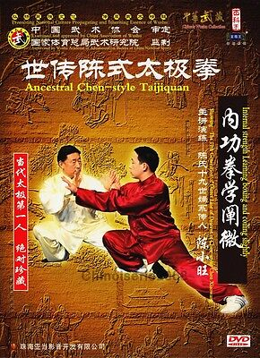 Chen Style Tai Chi Collection - internal strength learning Chen Xiaowang 3DVDs
