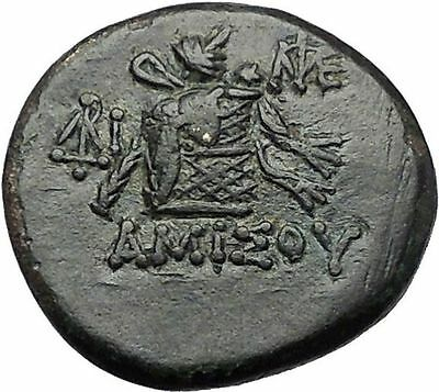 Amisos in Pontus MITHRADATES the GREAT Time Dionysus Cista Greek Coin i55452