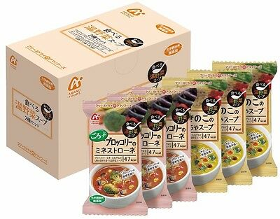Amano Foods Hot Vegetable Instant Soup 6 Meals 2 type Minestrone Pumpkin Soup