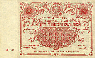 !copy! Rare Russia Ussr Old 10000 Roubles 1922 Banknote !not Real!