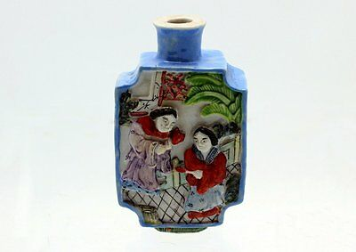 Fine Antique Qing Dynasty Chinese Famille Rose Porcelain Snuff Bottle