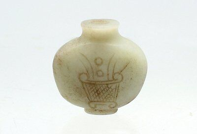 Fine Antique Chinese Carved Grey Nephrite Jade Snuff Bottle