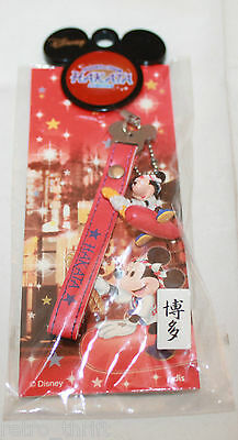 New Disney on Ice Limited Edition Hakata Fukuoka Japan Cell Phone Strap Matsuri