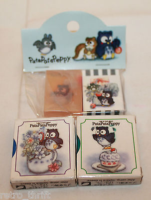 New Set of 4 Sanrio Japan PataPataPerry Owl Stationeries Plastic Erasers Owl