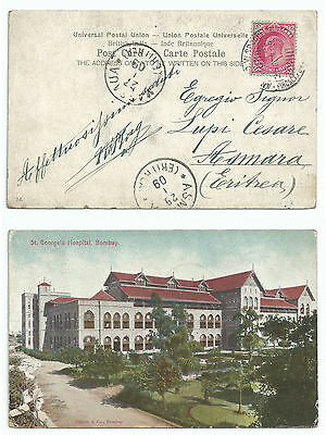 India 1909 Postcard 1 Anna From Bombay To Asmara