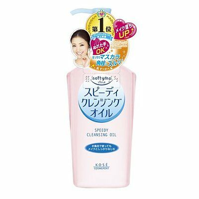 Japan Kose Softymo Speedy Cleansing Oil 230ml Makeup Remover 日本高丝Softymo清爽型保湿卸妆油