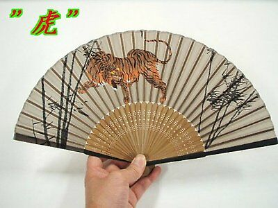 Authentic Japanese Hand Fan: Hot Summer Collection - Tiger