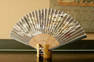 Authentic Japanese Hand Fan: Hot Summer Collection - Dragon