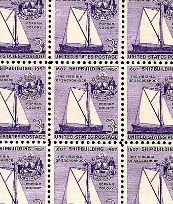 1957 - SHIPBUILDING - #1095 Mint -MNH- Sheet of 70 Postage Stamps