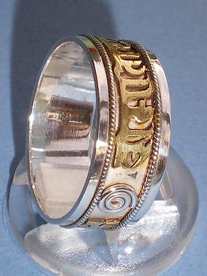 BUDDHIST SILVER SPINNING RING w GOLD PROTECTION MANTRA Om Mani Padme Hum
